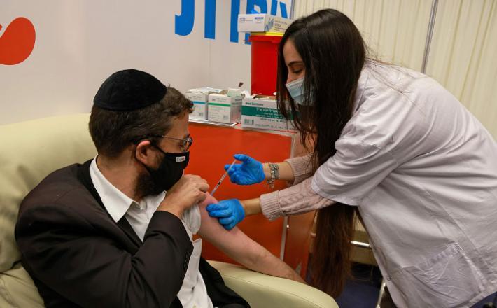 Cepljenje v Izraelu