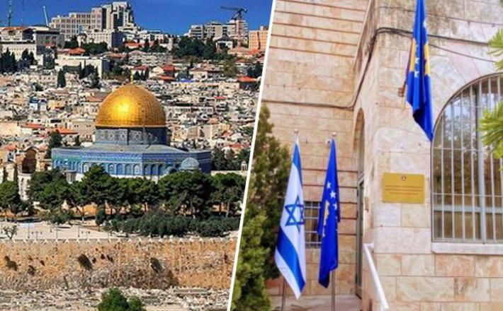 Veleposlaništvo t.i. Kosova v Jeruzalemu  Vir:  Twitter
