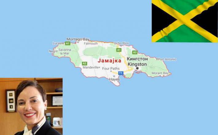 Jamajka in nepriznanje Kosova