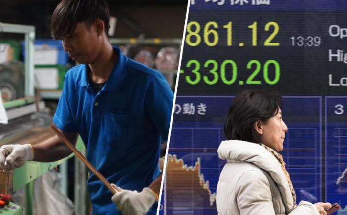 Japonska - gospodarstvo