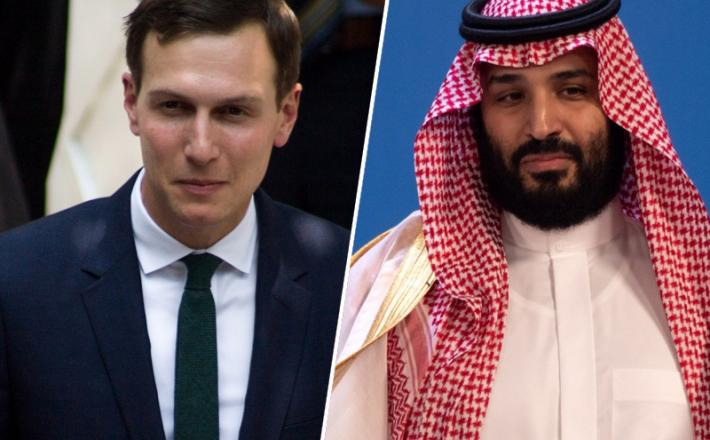 Jared Kushner in  Mohammed bin Salman