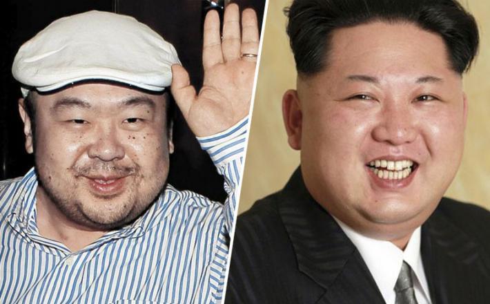 Kim Jong Un in Nam
