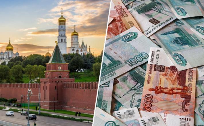 Rusija in rubelj