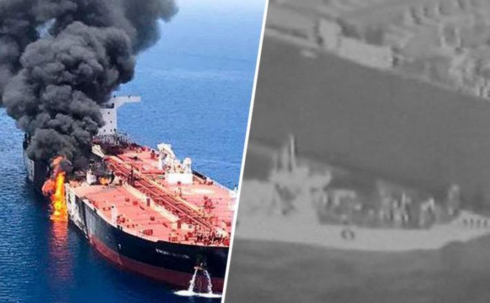 Napad na tanker - Omanski zaliv