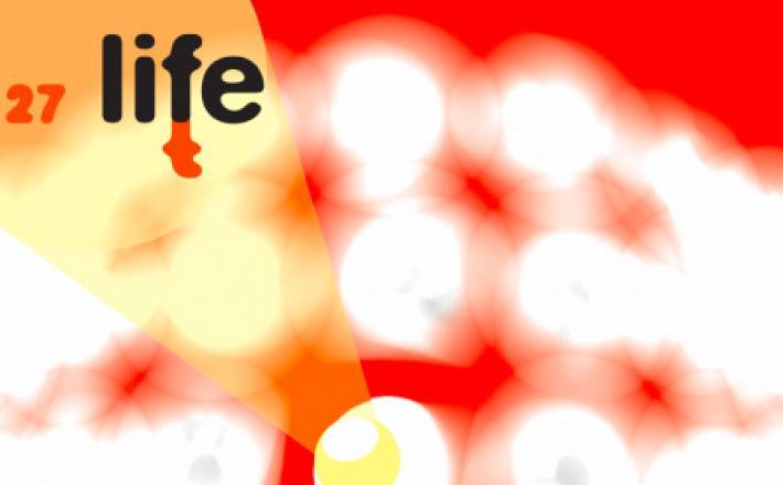 Uradni logo filmskega festivala LIFFE 2016