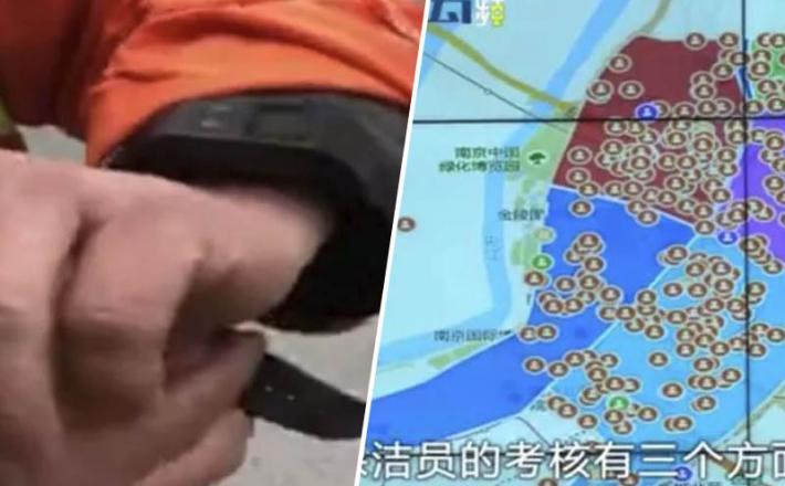 Lokatorji na Kitajskem