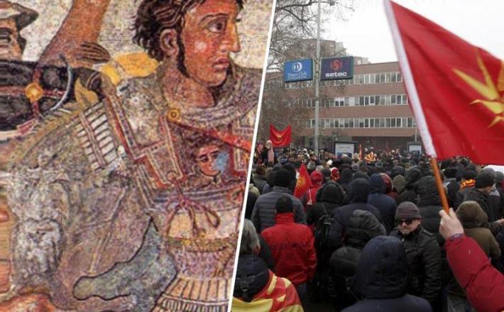 Makedonija - protesti