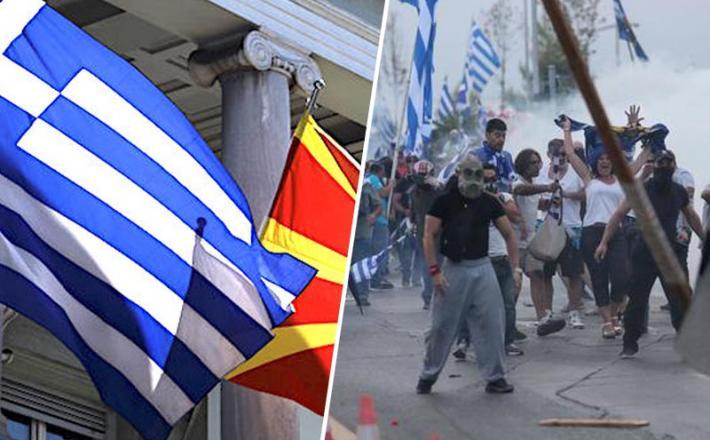 Grčija - protesti