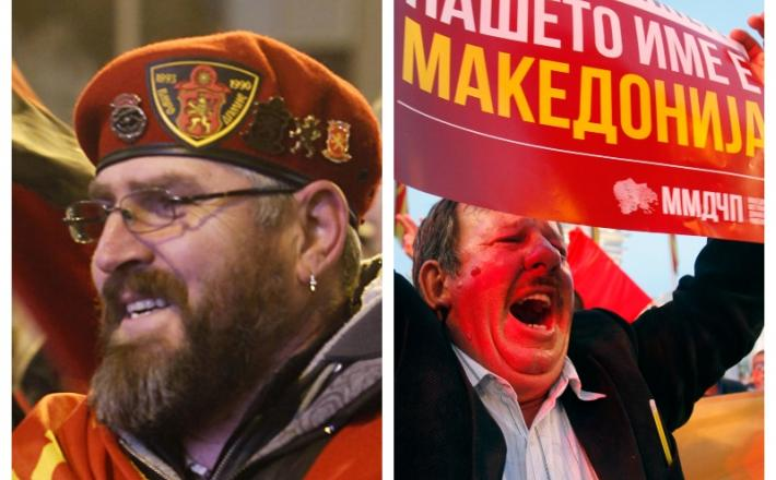 Nasprotniki spremembe imena - Makedonija