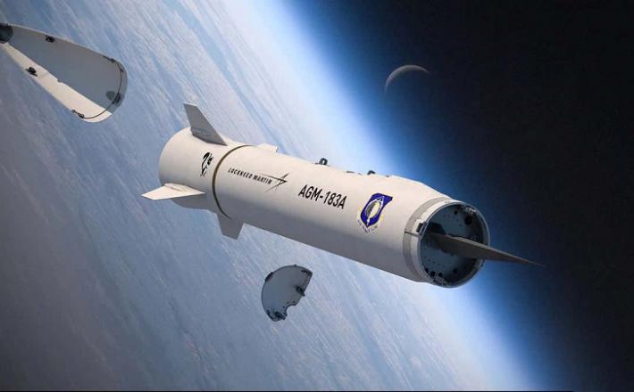 Supersonična raketa ZDA