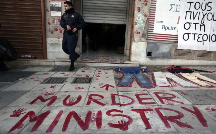 Grško notranje ministrstvo - protest zoper stanje v begunskih centrih Vir: Pixell