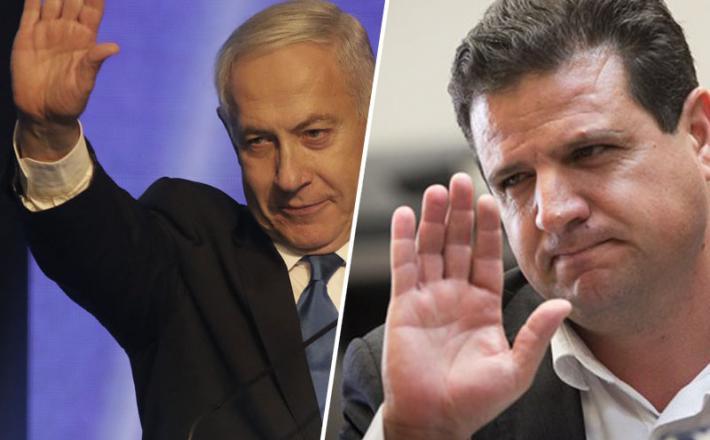 Netanjahu in Odeh