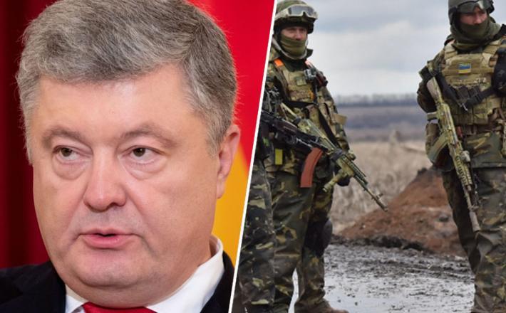 Petro Porošenko, Ukrajina
