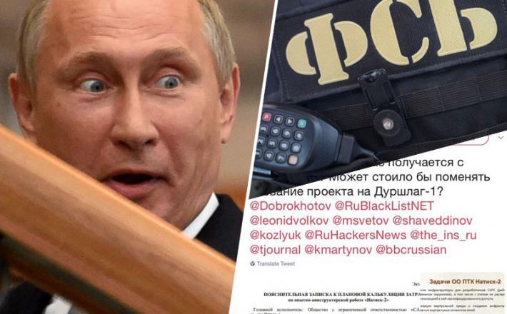 Putin kraja FSB
