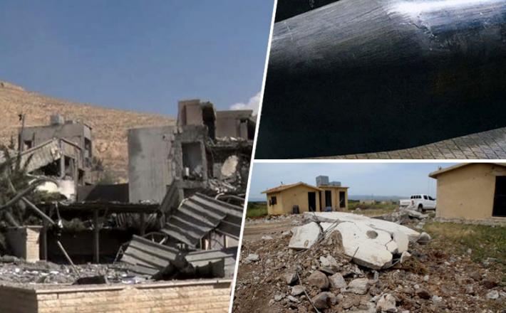 Sirija zračni napad