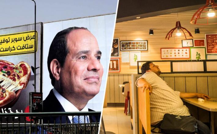 Sisi - reklame za hrano in predebeli Egipčani