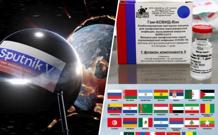 Sputnik V  Vir:Twitter