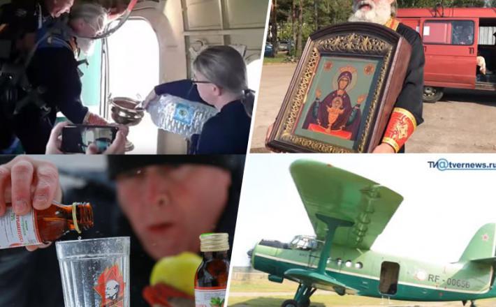 Alkoholizem in duhovniki - Tver, Rusija