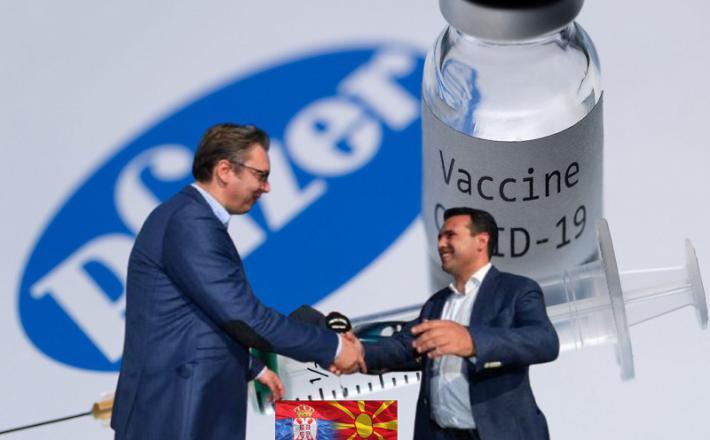 Vučić in Zaev - dogovor o cepivih