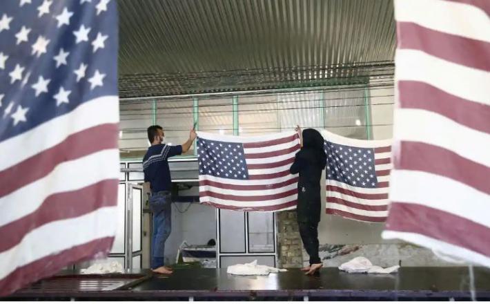 Izdelava zastav - Iran