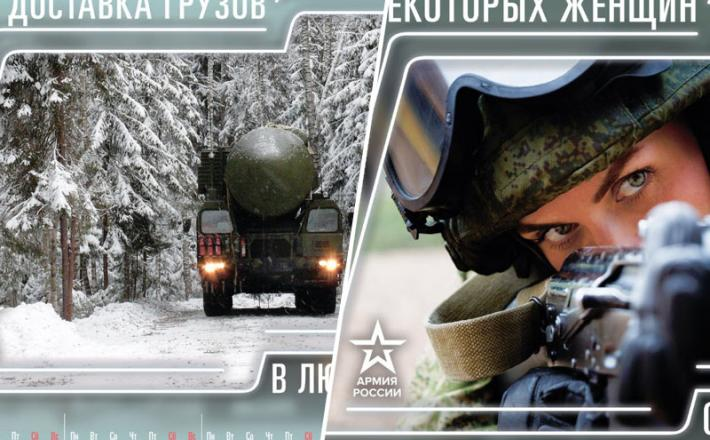 Vojska Rusije - Topol M. ostrostrelka