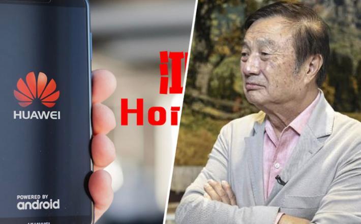 Ren Zhengfei in Huawei