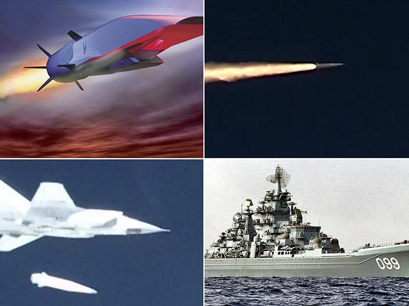 Supersonični izstrelki - Rusija