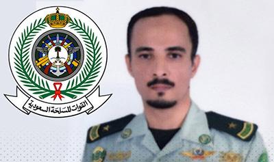Thar Ghaleb Alharbi