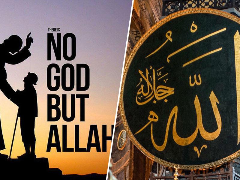 Allah in mošeja v Carigradu