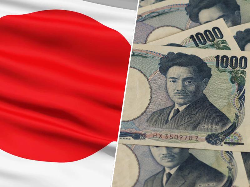 Japonska / Jen denar