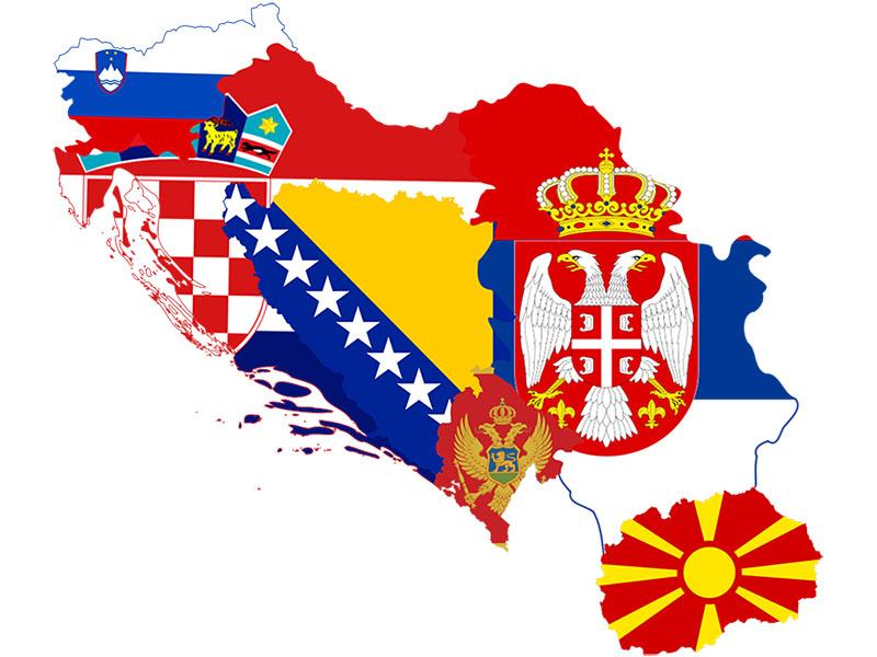 Jugoslavija republike