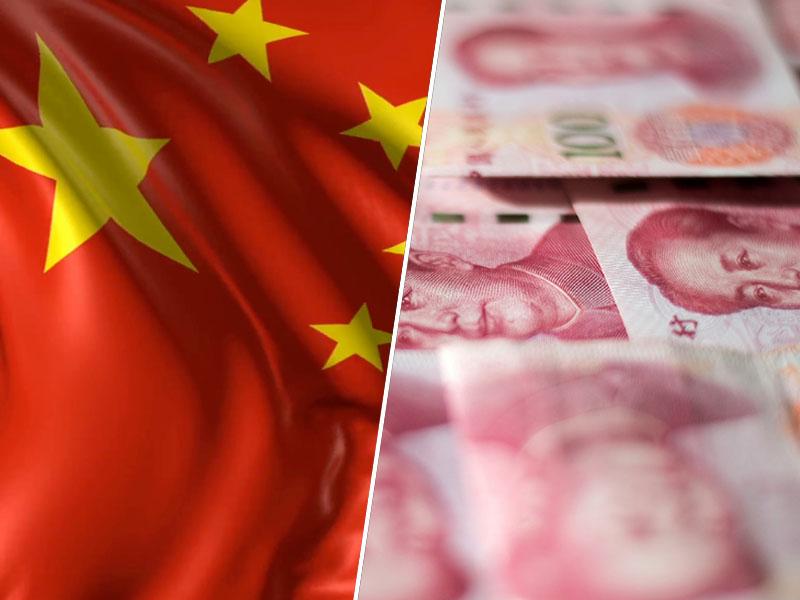 Kitajska denar