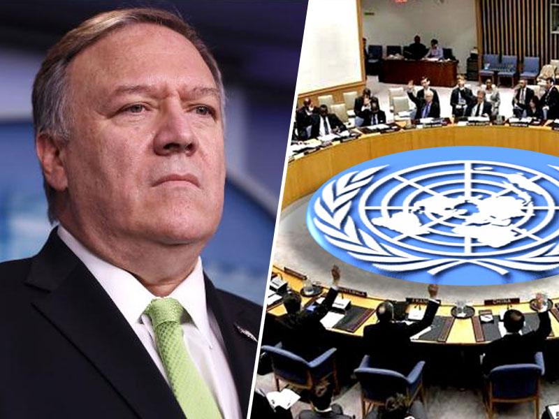 Pompeo je znova razočaran nad odločitvijo VS OZN