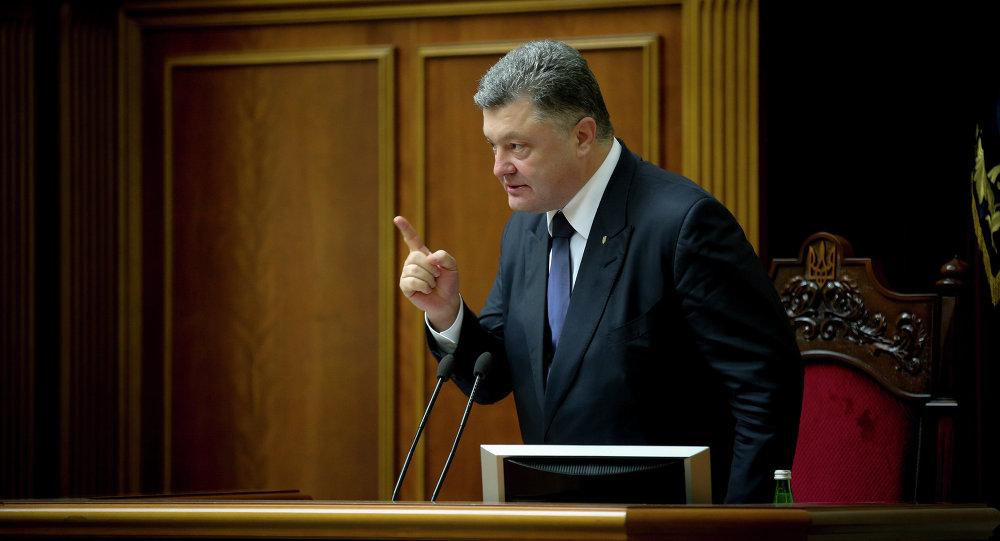 Petro Porošenko v Vrhovni Radi