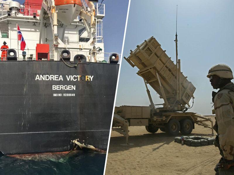 Poškodovani savdski tanker in ameriški patrioti v Bahrainu
