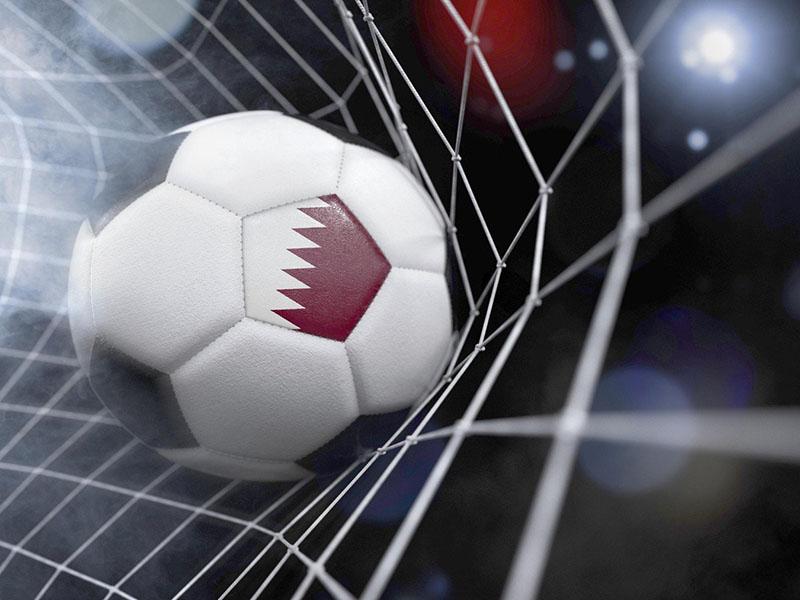 Qatar SP v nogometu 2022