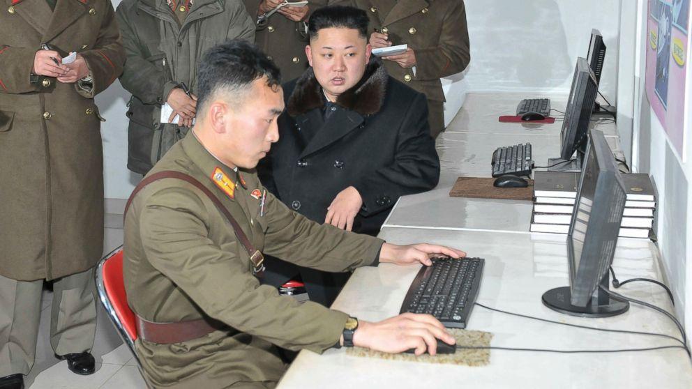 Računalniki - S.Koreja