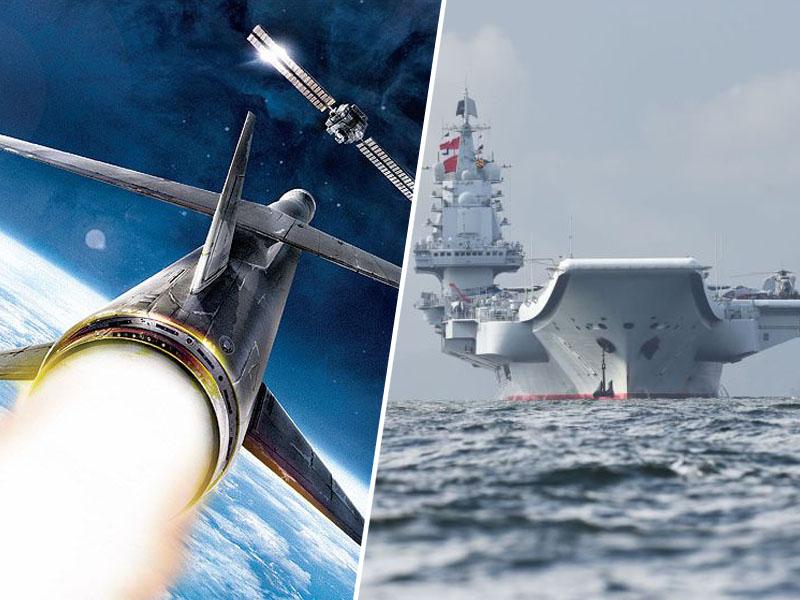 Protisatelitske rakete in letalonosilke
