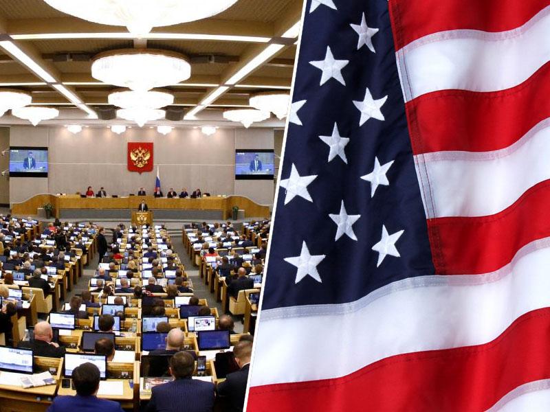 Ruski parlament in ZDA