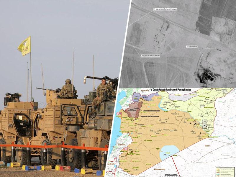 Kraja nafte v Siriji