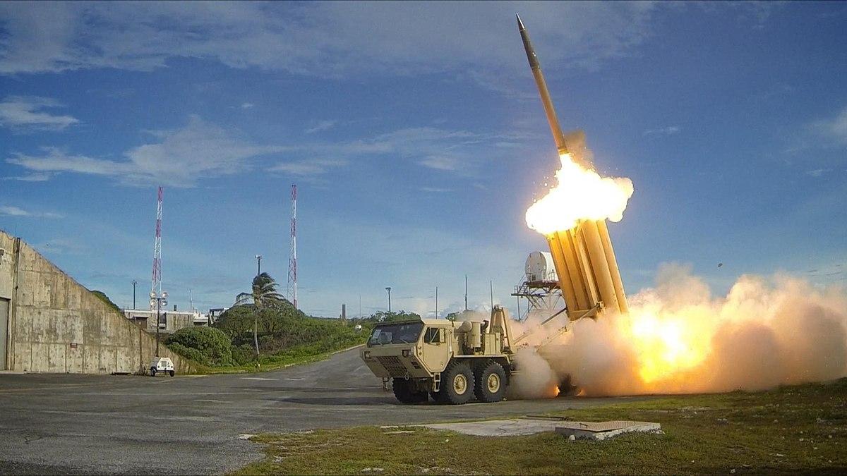 Izstrelitev rakete sistema THAAD