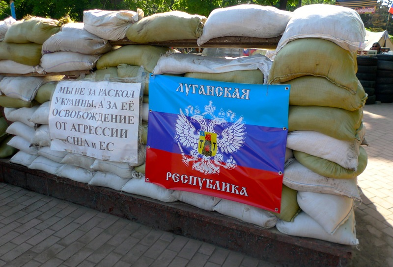Ukrajina Lugansk