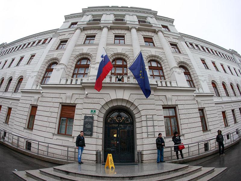 Vrhovno sodišče Ljubljana