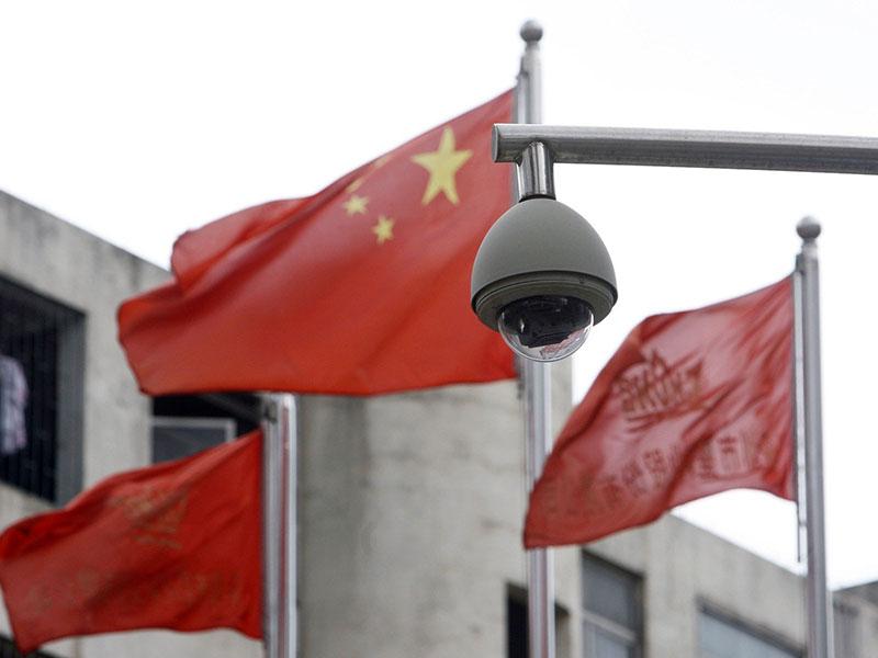 Videonadzor Kitajska