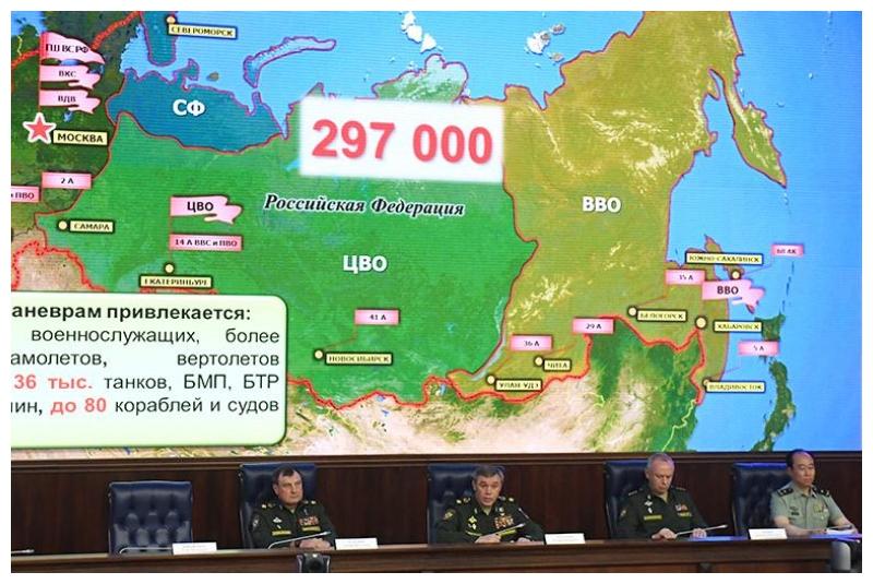 Vaja Vostok 2018 - zemljevidi