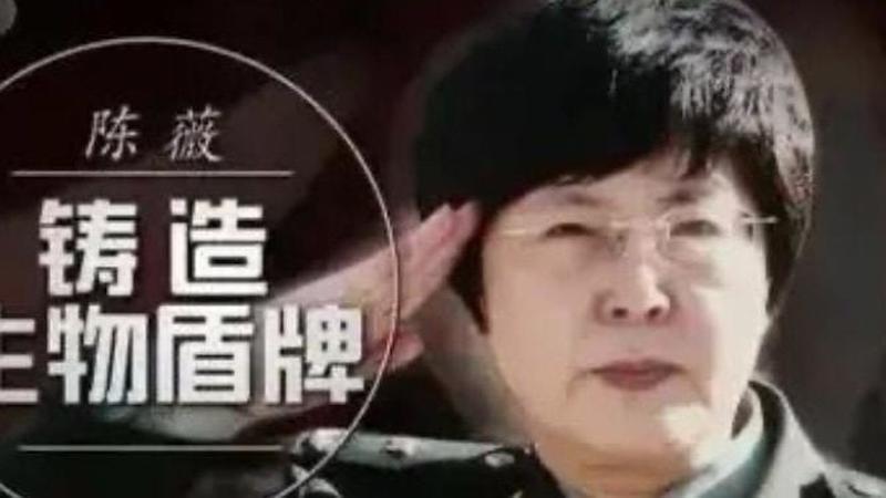 Wei - generalmajorka