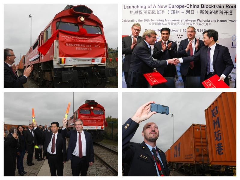 Vlakovna kompozicija, povezava Belgija - Kitajska Vir: Global Look Press