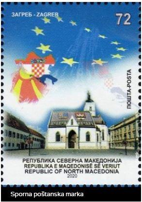 Znamka EU in NDH